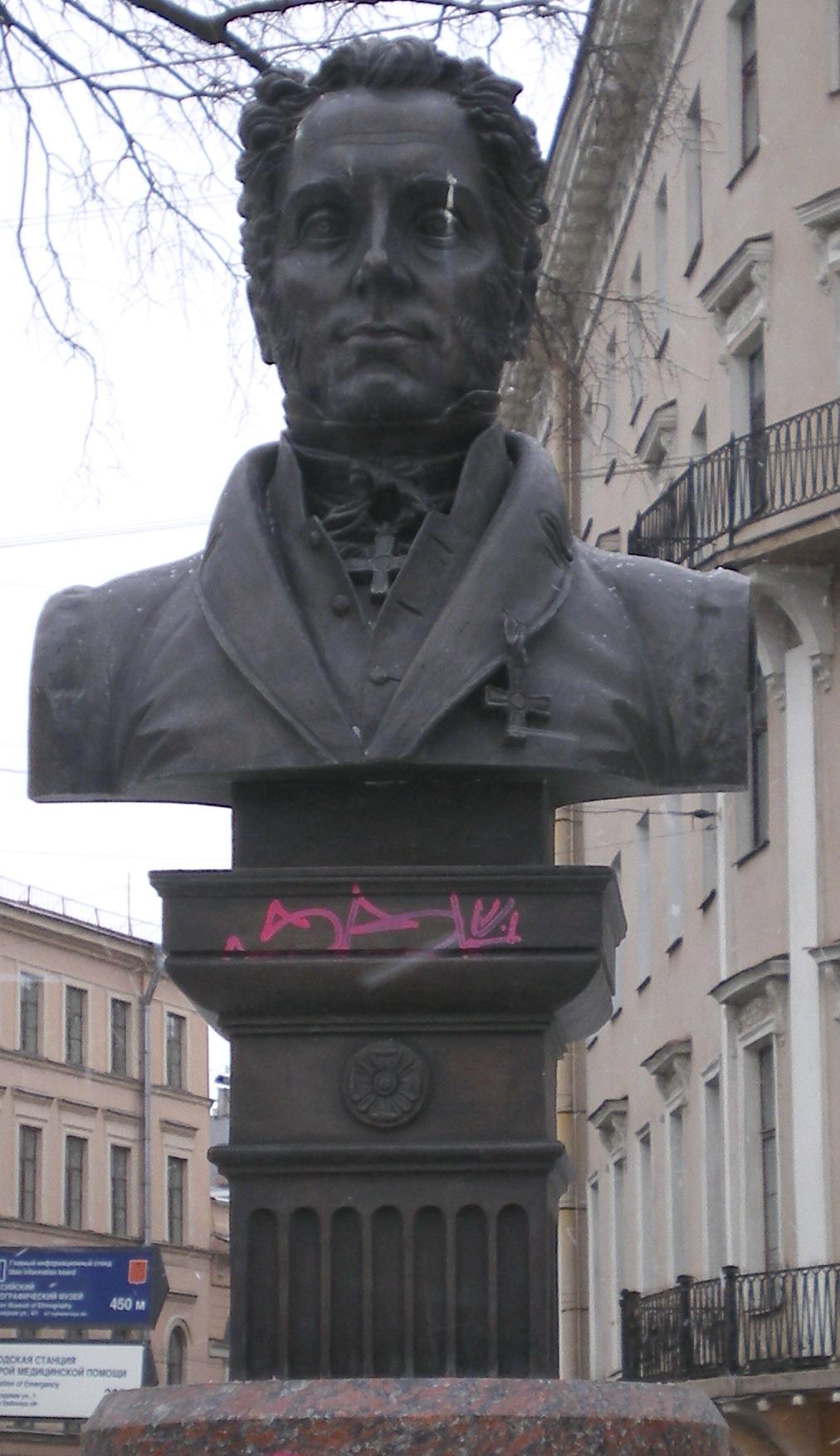 Бюст Росси в сквере Манежной площади, часть. Фото: Андрей!(Wikimedia Commons)