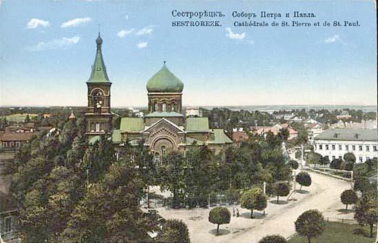 Церковь Петра и Павла при Сестрорецком оружейном заводе (не сохранилась). Автор: умер более 70 лет назад, Wikimedia Commons