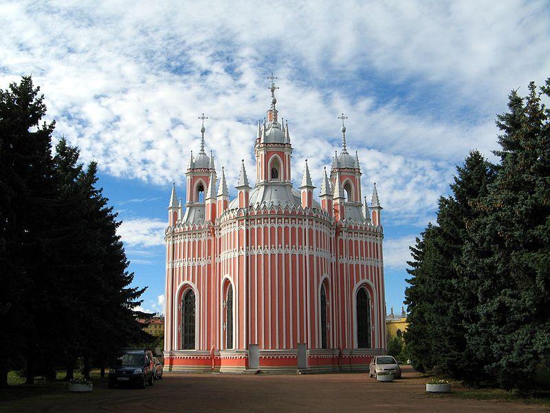 Чесменская церковь - восточный фасад, источник фото: Wikimedia Commons, Автор: Екатерина Борисова