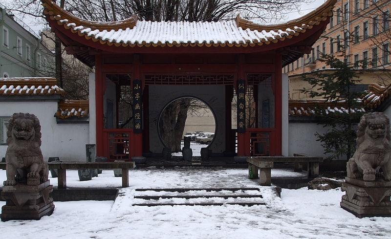 China garden St.Petersburg. Автор фото: Lvova Anastasiya / Львова Анастасия (Wikimedia Commons)