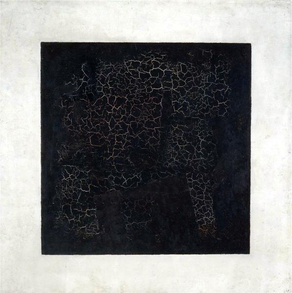 """Чёрный квадрат"", Казимир Малевич 1915, источник фото: Wikimedia Commons"