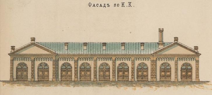 Железнодорожное депо Царскосельской железной дороги, 1872 г. Автор: Волгунов И. И. (Wikimedia Commons)