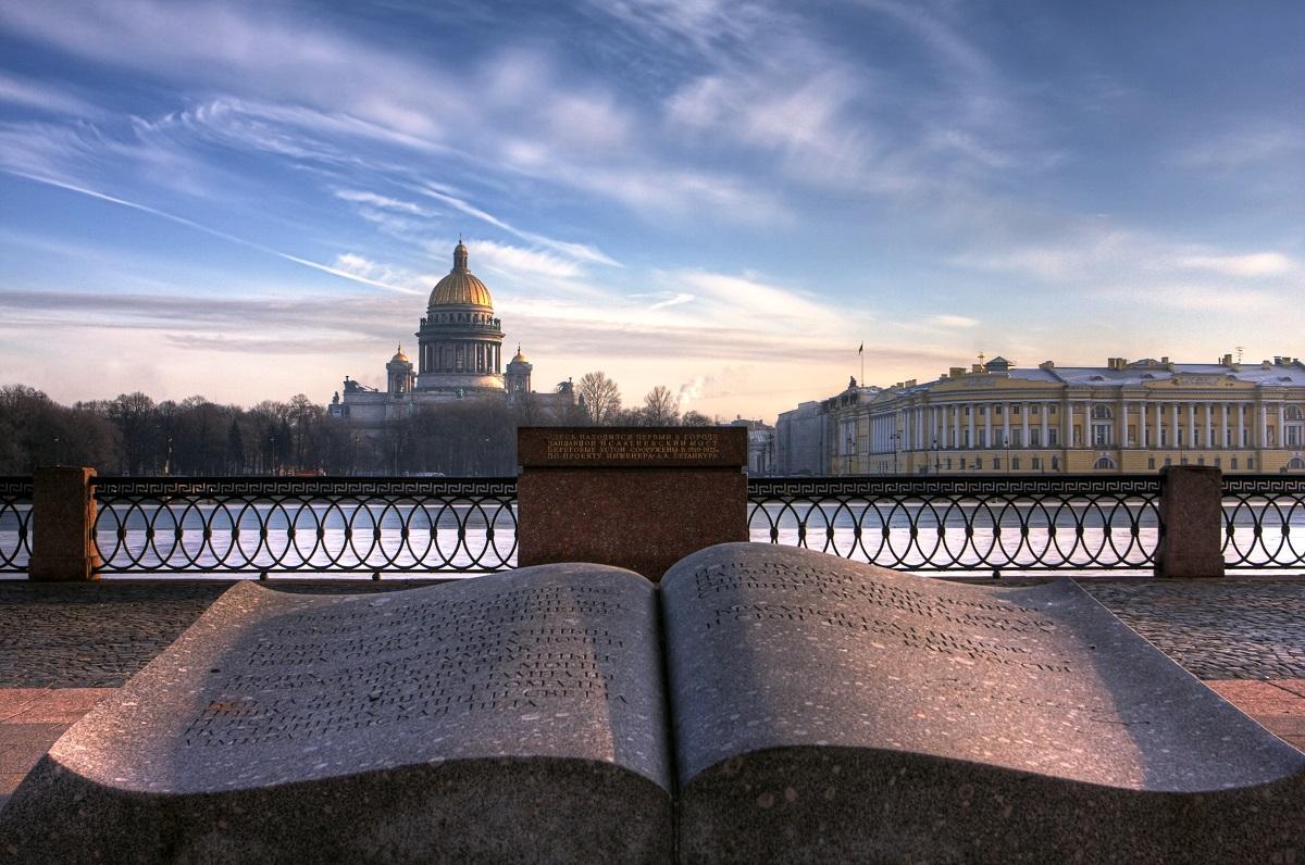 Памятник «Раскрытая книга» установлен в Санкт-Петербурге на Университетской набережной напротив здания СПбГУ. Другое название — «Послание через века»