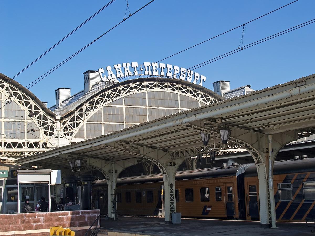 Витебский вокзал. Крытая платформа