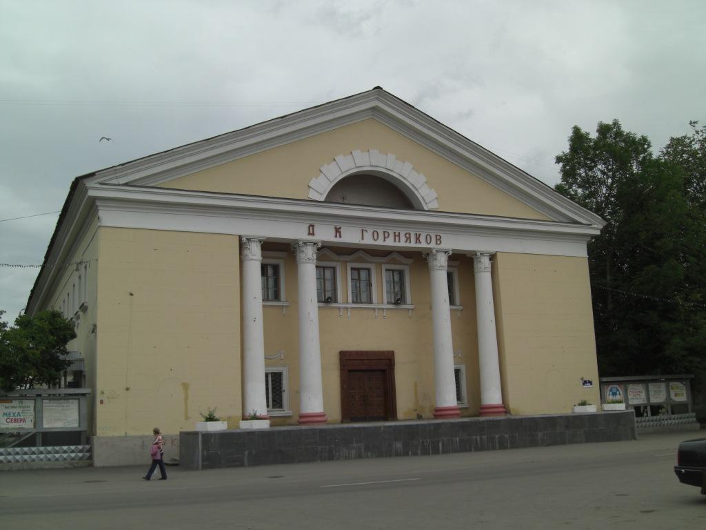 Городской Дом культуры в Сланцах. Фото: Serko (Wikimedia Commons)