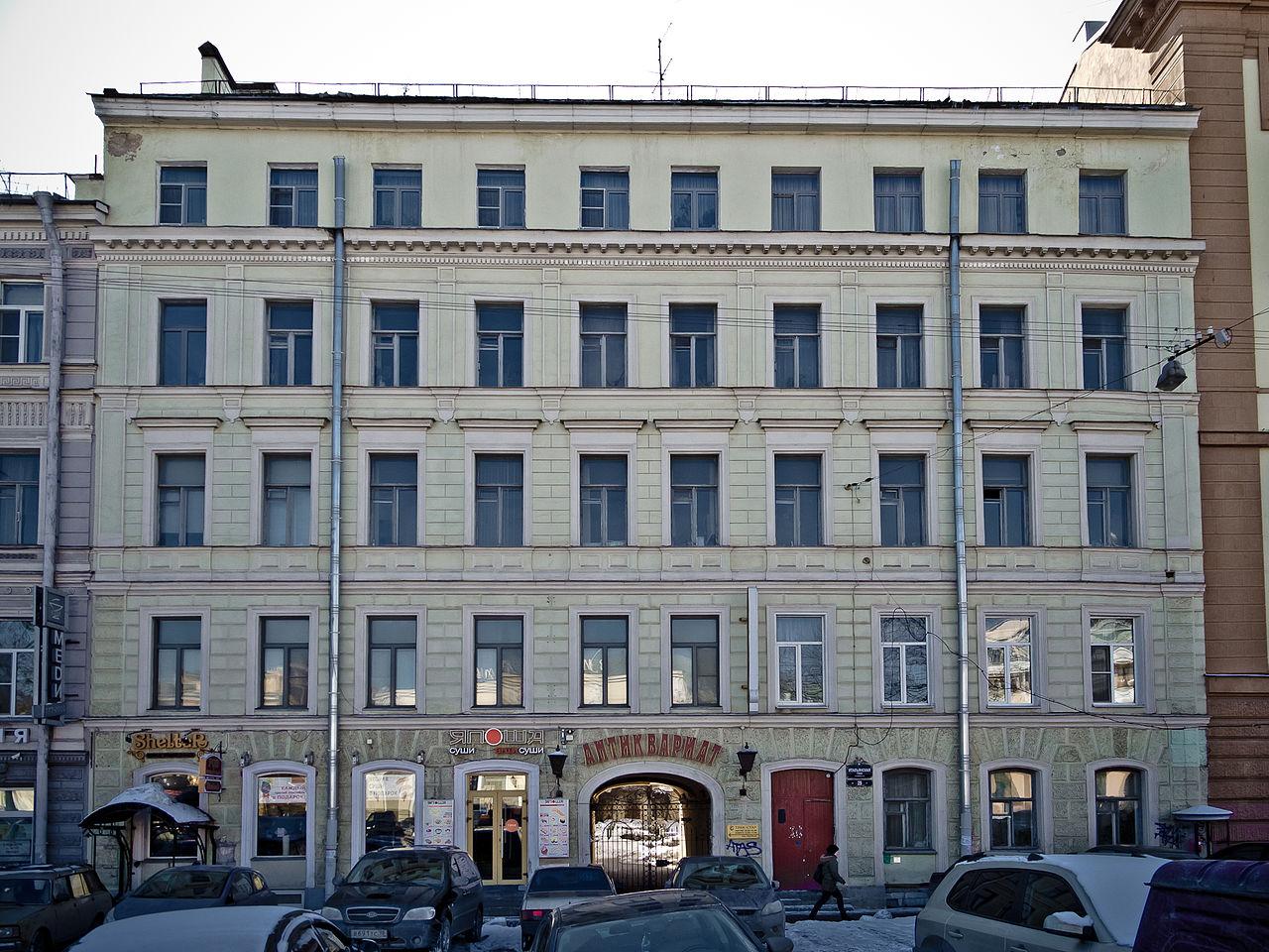 Доходный дом, Итальянская улица, 29. Фото: Florstein (Wikimedia Commons)