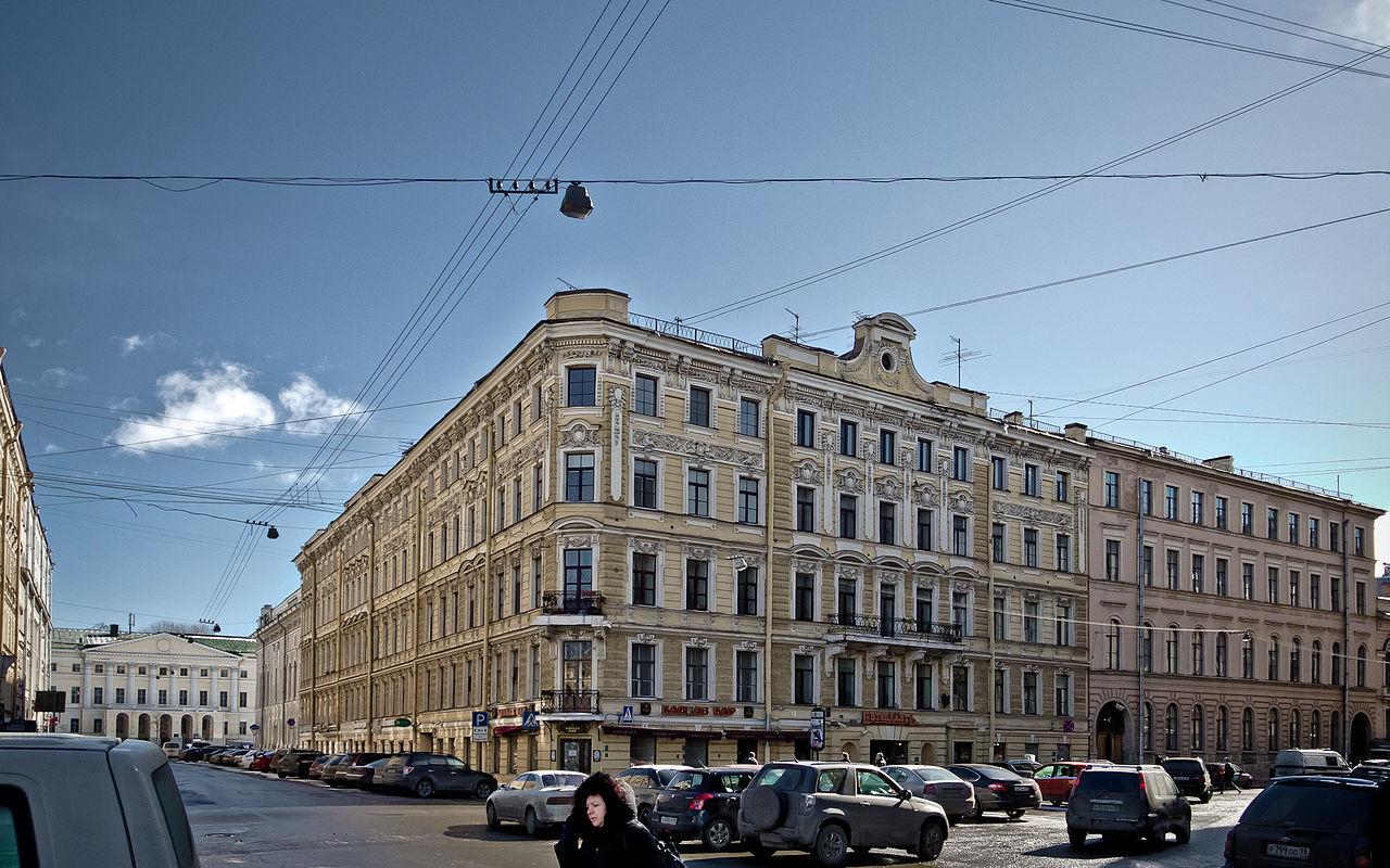 Доходный дом Мальцевой — Дом Фролова. Фото: Florstein (Wikimedia Commons)