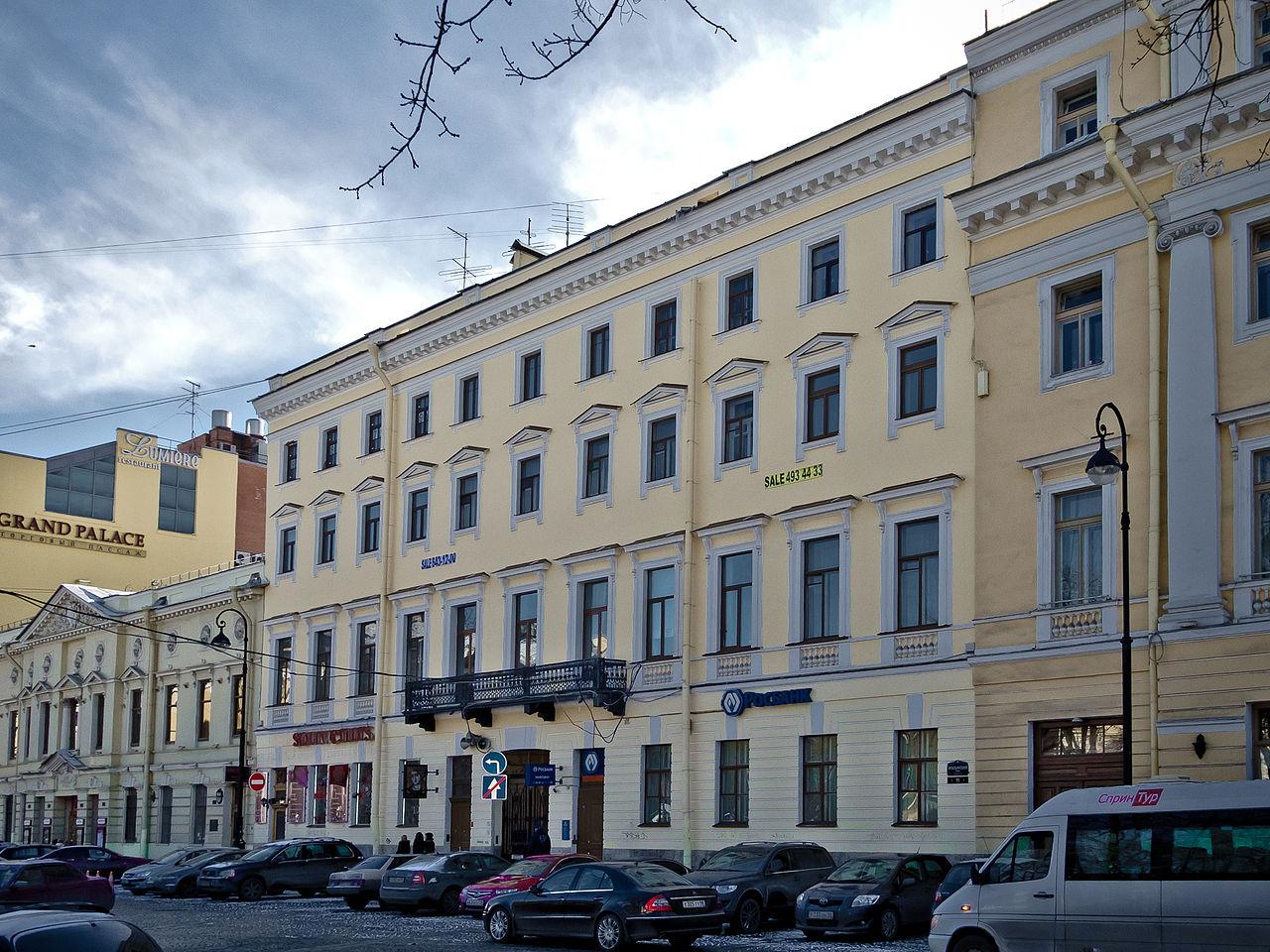 Доходный дом С. С. Абамелек-Лазарева. Фото: Florstein (Wikimedia Commons)