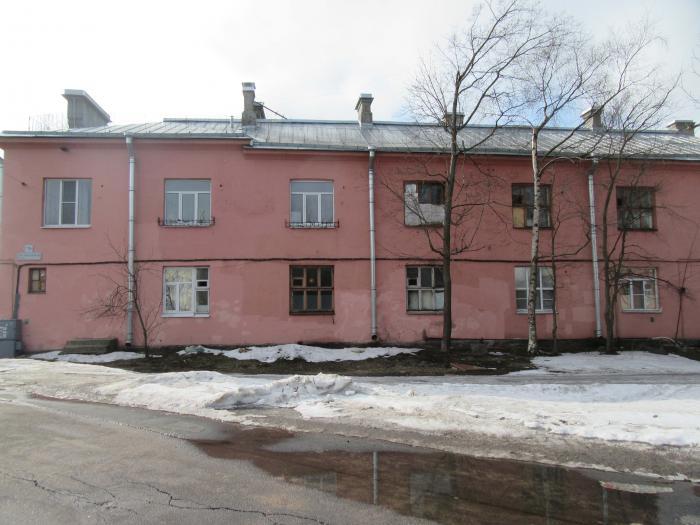 Жилой дом, фото с сайта Wikimapia.org
