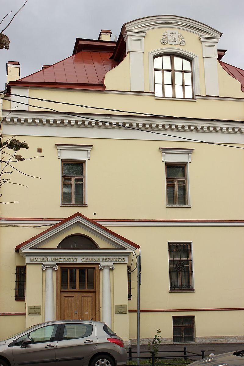 Музей-институт семьи Рерихов. Автор: Milena Lutsenko, Wikimedia Commons