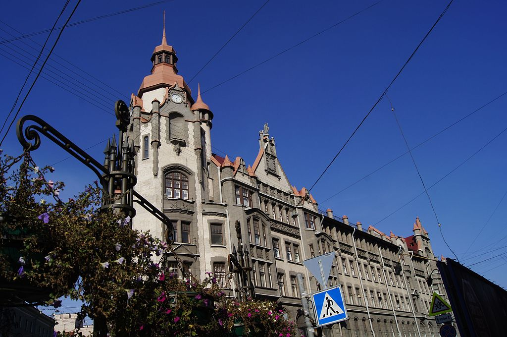 Дом городских учреждений. Фото: Виктория Маковская (Wikimedia Commons)