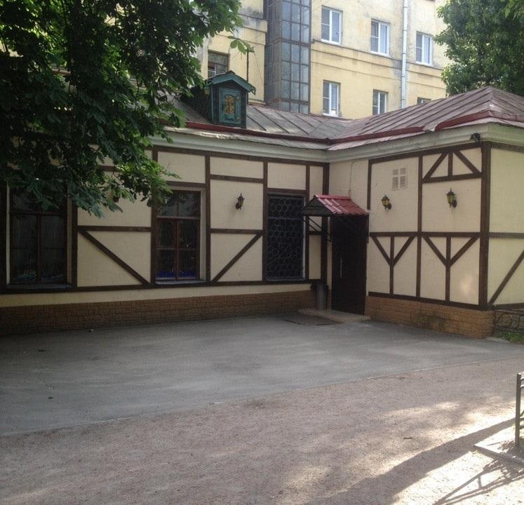 Дворик с домом Карлсона. Фото: Sasha S. (foursquare.com)