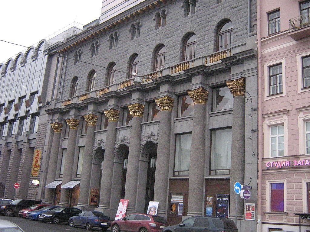Дом Кино. Фото: Peterburg23 (Wikimedia Commons)