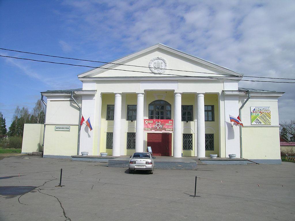 Вырицкий Культурный центр. Фото: 13243546A (Wikimedia Commons)