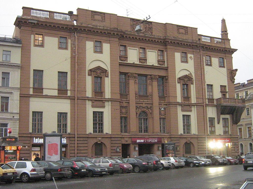 Дом Радио. Фото: Peterburg23 (Wikimedia Commons)