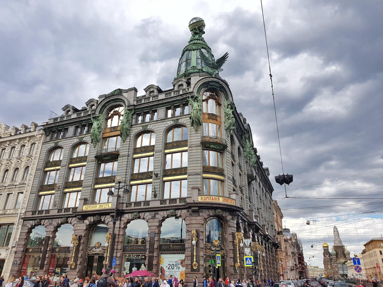 Дом Зингера, фото с сайта https://2gis.ru