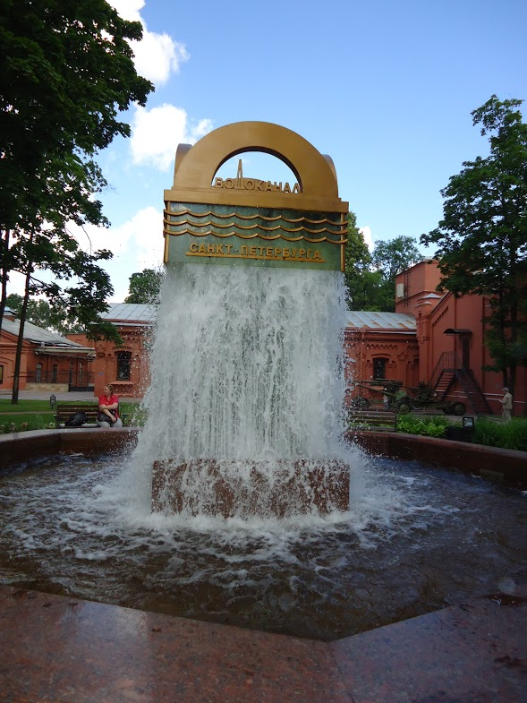 Музей воды. Автор: Peterburg.center
