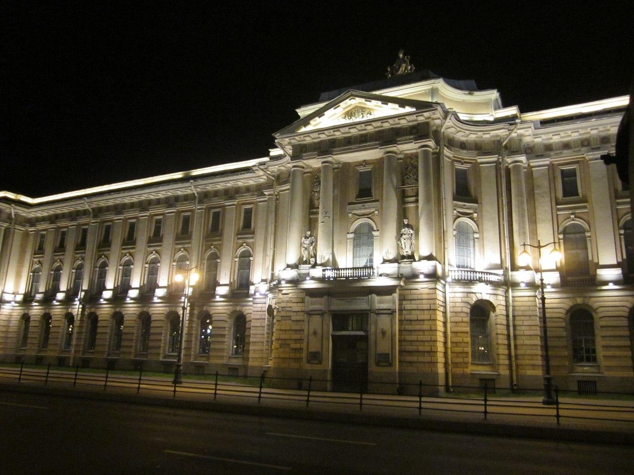 Ночной дворец. Малышева Наталья