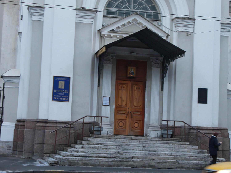 Церковь Святой великомученицы Екатерины  автор Арина Лухакодер