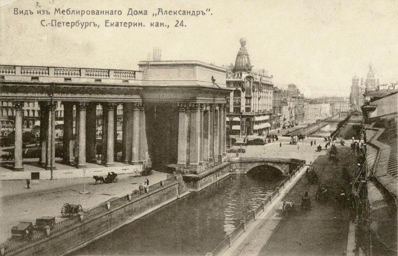 """Екатерининский канал. Вид из меблированного дома """"Александр"""""""