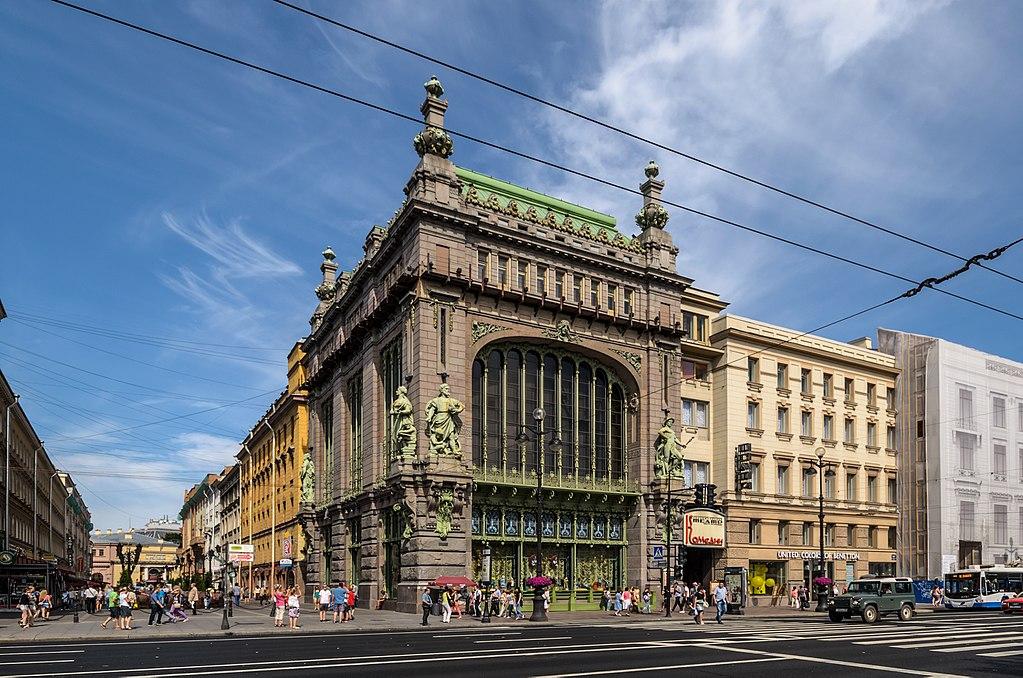 Дом Братьев Елисеевых в Санкт-Петербурге. Автор фото: Florstein (WikiPhotoSpace)