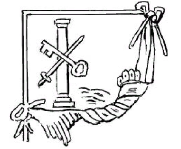 Эмблема на знамёнах Невских полков 1712 года. Фото: nkj.ru