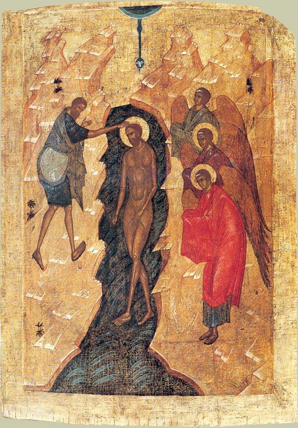 """""""Крещение Господне"""", XVI в. Автор: неизвестен. Источник: Wikimedia Commons"""