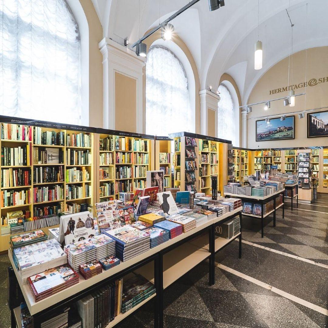 Эрмитажный книжный магазин
