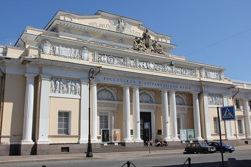 Этнографический музей (СПБ), источник фото: Wikimedia Commons, Автор: Mikhail Bakunin
