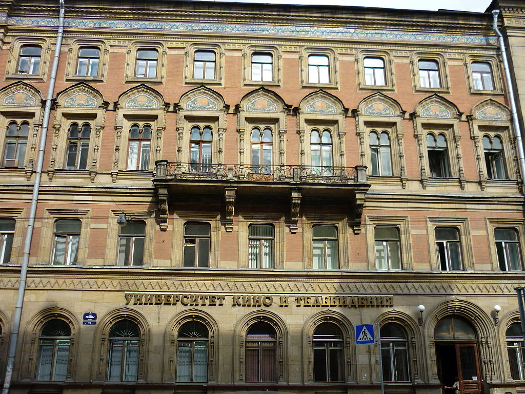 Фасад здания дома 13. Фото: Anirina (Wikimedia Commons)