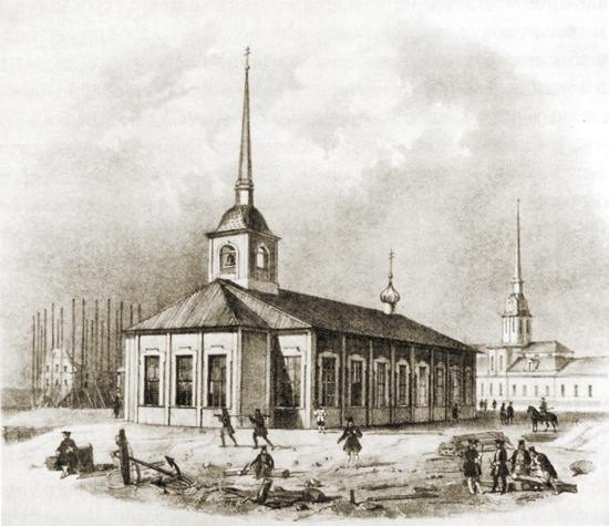 Первая Исаакиевская церковь. Литография с рисунка О. Монферрана. 1845 г.