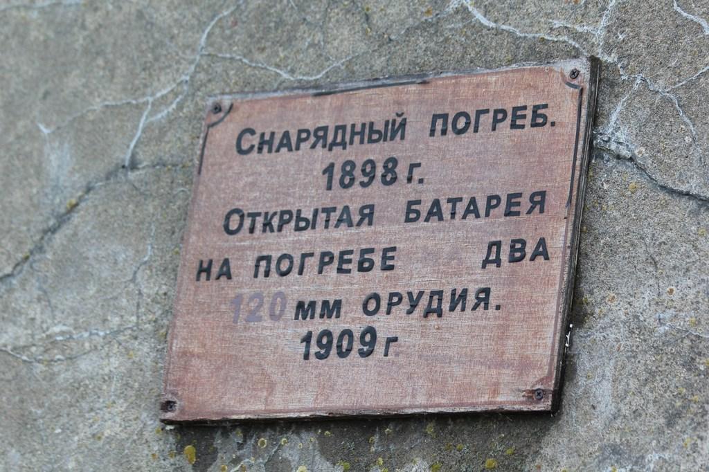 Кронштадт. Фото: wikiway.com/russia/kronshtadt
