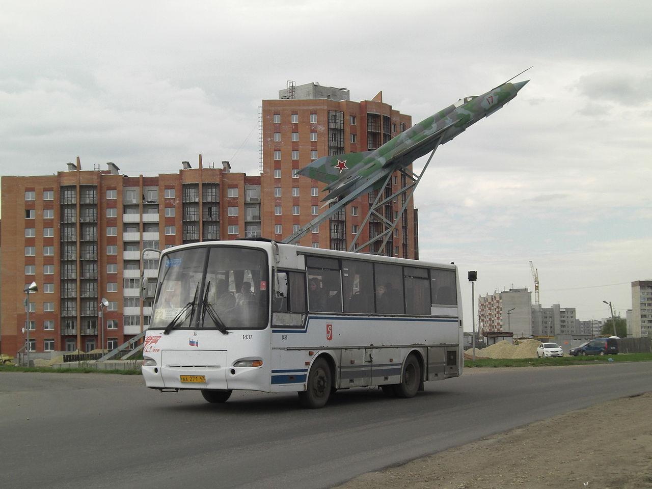 Гатчина. Автор фото: User:Serko (Wikimedia Commons)