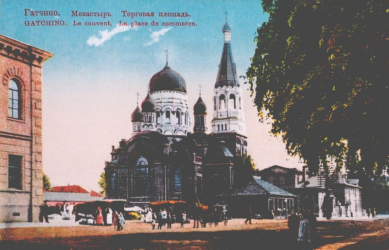 Покровский собор, Торговая площадь. 1910-е гг. Автор фото: неизвестен (Wikimedia Commons)
