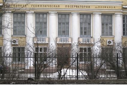 "Главное здание ГУ ""ГГО"". Фото: web.archive.org"