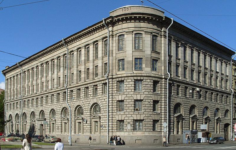 Главное здание Института высокомолекулярных соединений Российской Академии Наук, источник фото: Wikimedia Commons, Автор: SeLarin