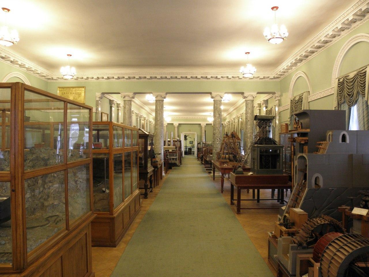Горный музей