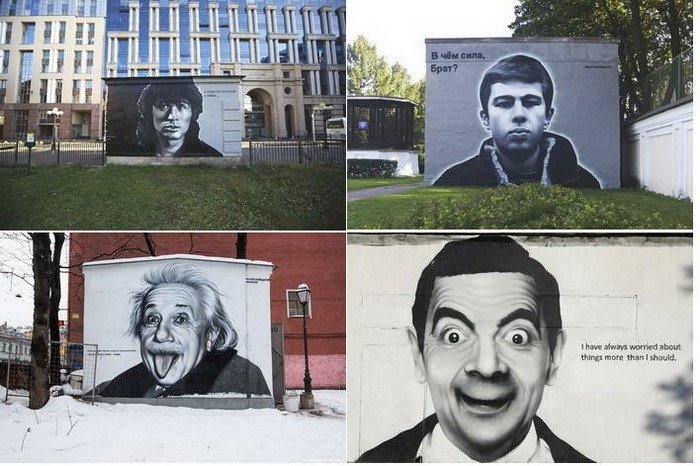 Граффити на улицах Санкт-Петербурга, источник фото: http://www.rulez-t.info/foto_pics/27753-graffiti-na-ulicah-sankt-peterburga.html