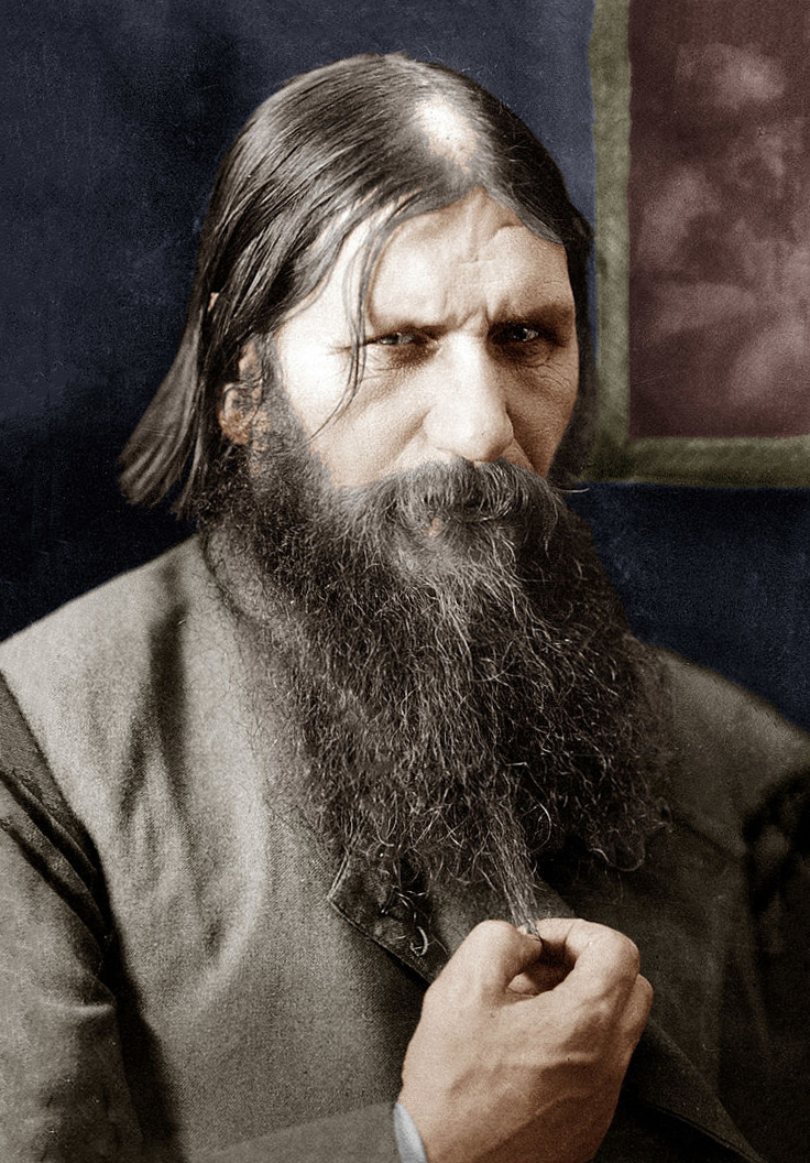 Г.Распутин. 1916 год. https://de.wikipedia.org/