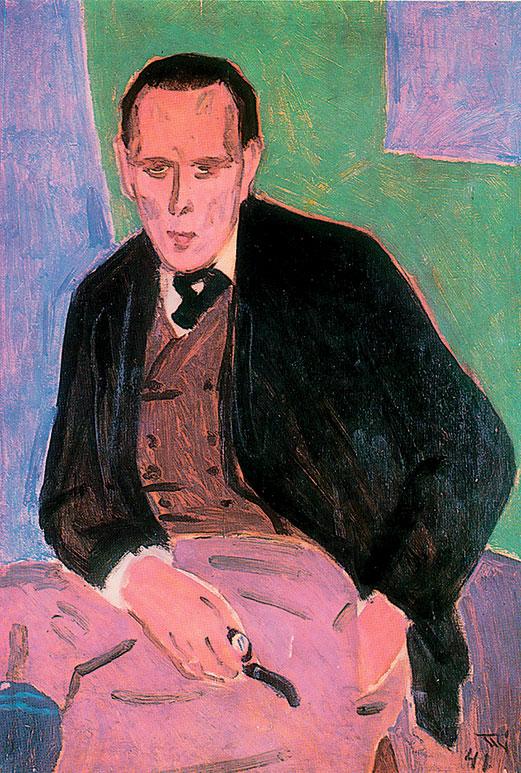 В. А. Гринберг. Портрет Даниила Хармса. 1941 г. Фото: (Wikimedia Commons)