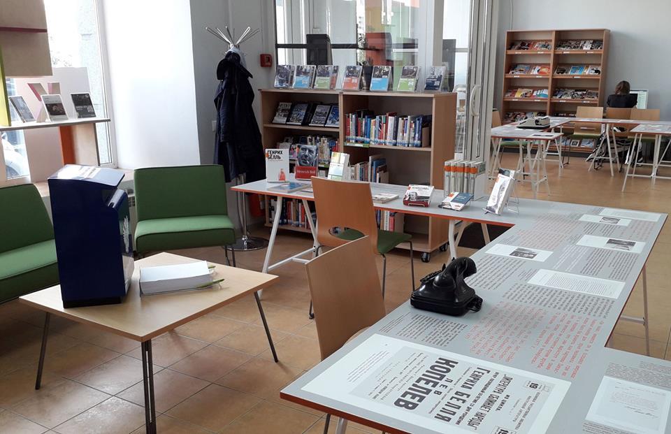 Гёте-институт в Петербурге. Фото: facebook.com/GoetheInstitutSPb