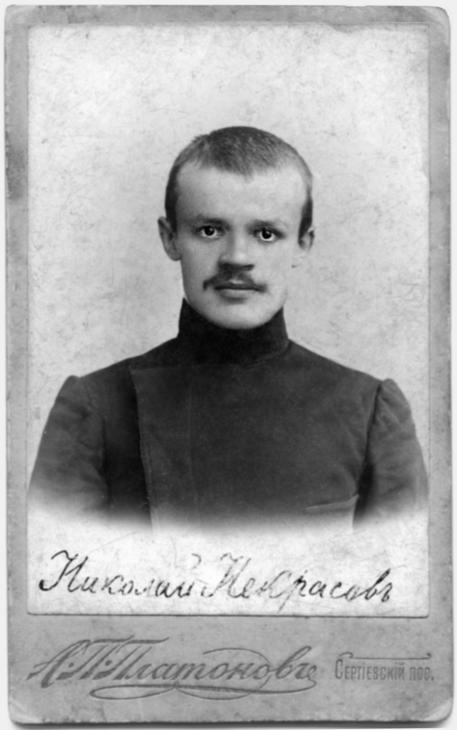 Н. А. Некрасов в молодости. Источник: infourok.ru