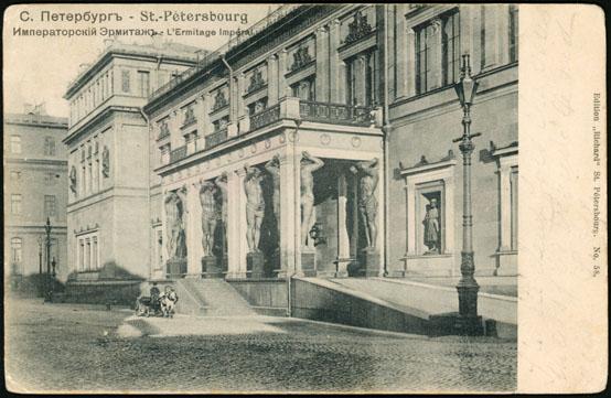 Новый Эрмитаж. 1900. Автор: Unknown, Wikimedia Commons