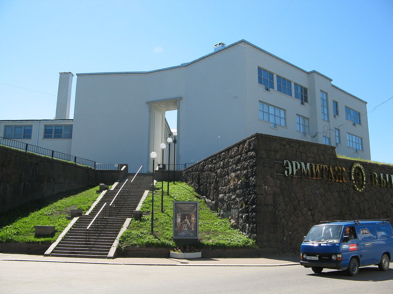"Музейный центр ""Эрмитаж-Выборг"". Автор фото: Милашин П. А. (Wikimedia Commons)"