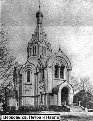 Храм Петра и Павла в Любани