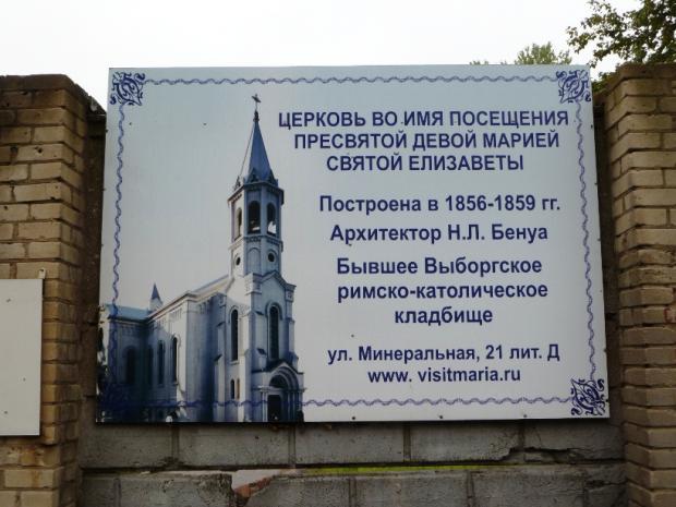 Храм, фото с сайта Citywalls.ru