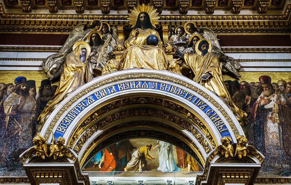 Христос во славе, фото с сайта M.ee.sputniknews.ru