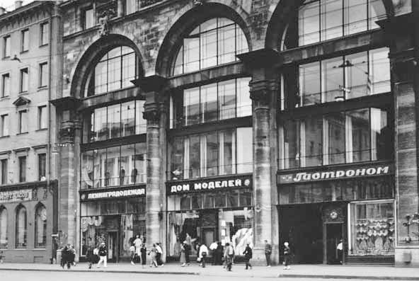 Ленинградский дом моделей одежды Невский пр., 21. Фото: myguidebook.ru