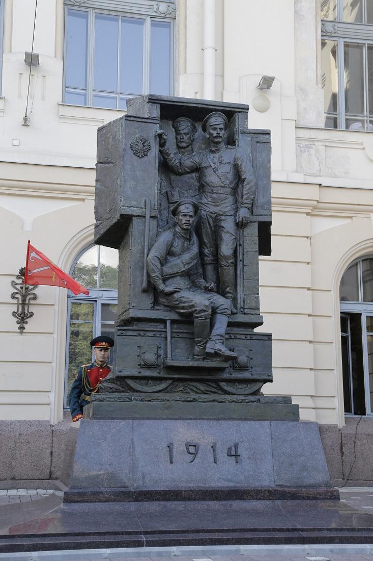 военные памятники россии в санкт петербурге шаурма лаваше