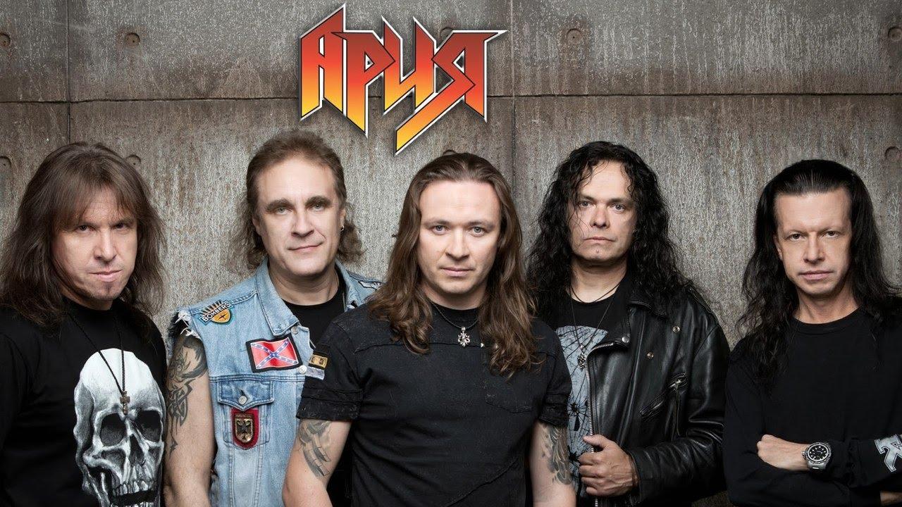Группа «Ария», источник фото: www.youtube.com